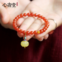 Xin Chi Tang natural Liangshan cherry red red agate single circle pearl beads bracelet, play, beeswax, accessories, female hand string