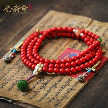 The heart of the temple is original, the Buddha is born, the Buddha is big, the day is coming, the natural cinnabar and the Buddhist beads are practicing 108 Bracelet beads.
