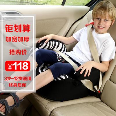 便携儿童安全座椅增高垫汽车用宝宝坐垫3-4-12周岁简易车载通用价格