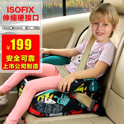 安全座椅汽车用