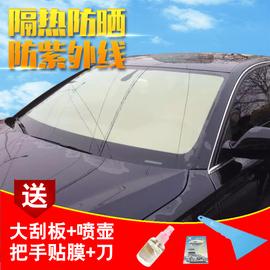汽车贴膜 全车膜太阳膜车窗玻璃贴膜隔热防爆金属膜 侧后档车窗膜图片