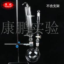 二氧化硫残留量测定装置 药典药物残留 酸碱滴定法蒸馏装置1000ml