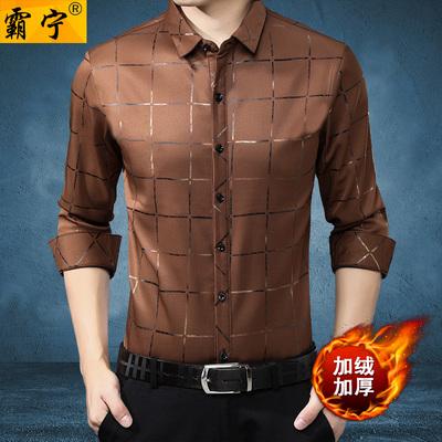 圣吉奥男装官方高品质凯迪东尼专柜正品日驰尼长袖衬衫休闲爸爸装