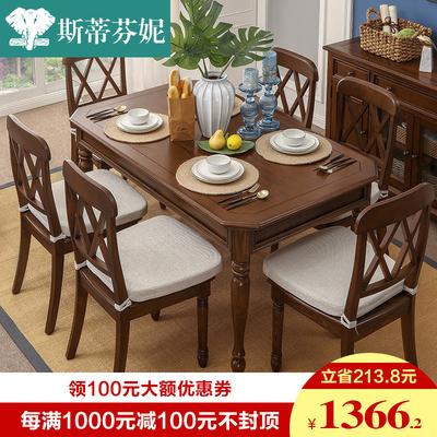 美式实木餐桌小户型餐桌椅组合做旧餐桌吃饭桌子简约长方形餐厅桌品牌排行