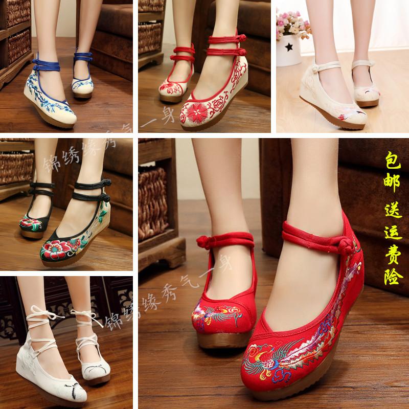 2019新款老北京布鞋女高跟古装中国风刺绣女内增高民族风红色婚鞋