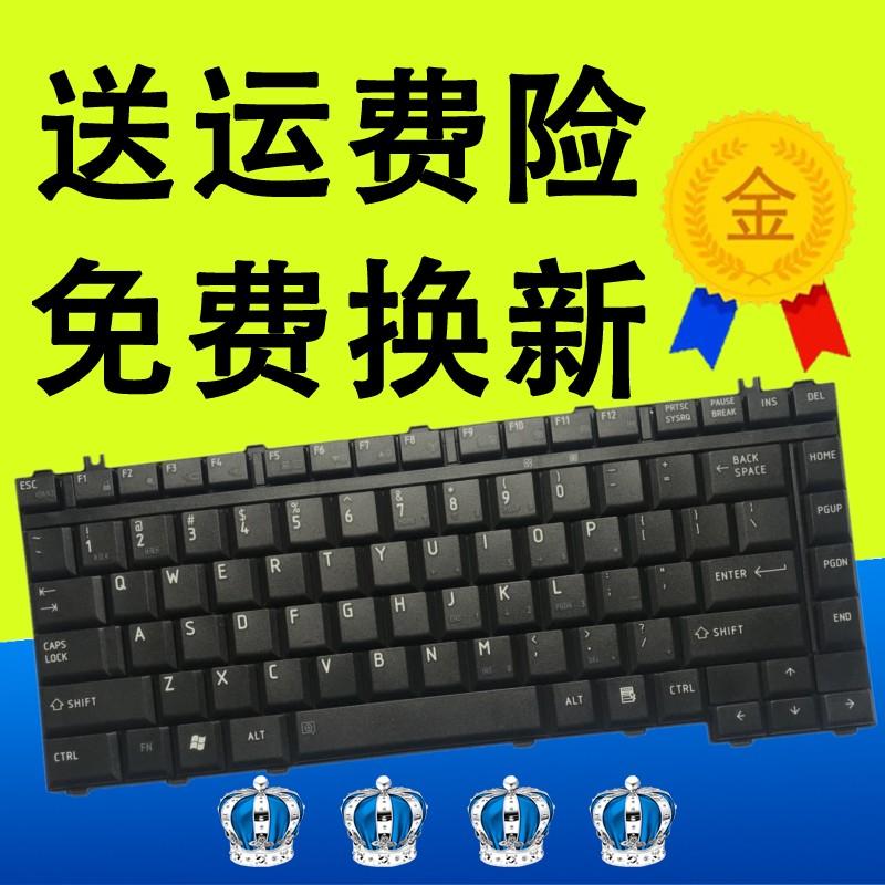 东芝笔记本键盘 m300