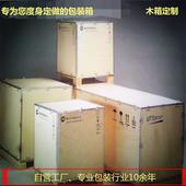 包装箱铁皮设备包装物流卡扣免熏蒸出口经济型木箱托盘厂家直销