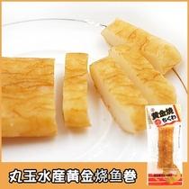 丸玉水产即食北海道长脚蟹肉卷蟹柳蟹腿寿司伴侣日本包装进口棒