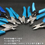 170 electronic cutting pliers stainless steel wishful pliers mini 5 inch oblique mouth pliers plastic model tobacco wire cutting pliers