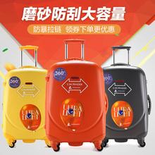AMBASSADOR大使箱包拉杆箱万向轮磨砂abs行李箱20寸25寸女旅行箱
