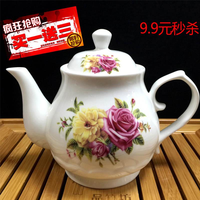 瓷茶壶 白色