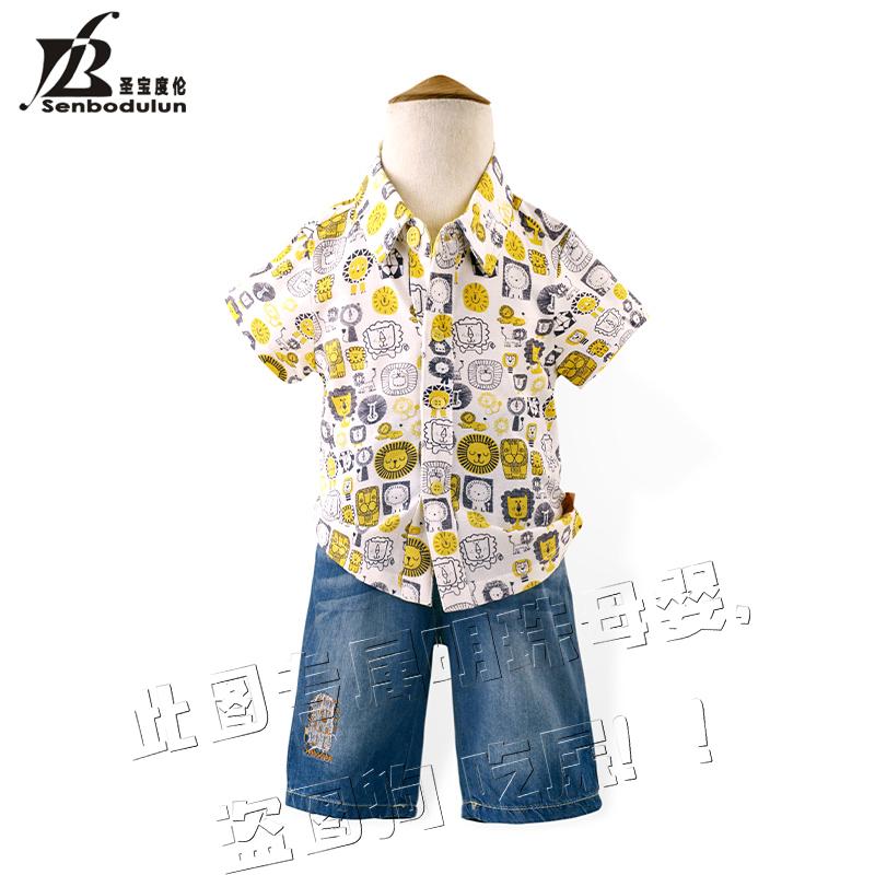 圣宝度伦衬衫 17年夏季男童男宝宝纯棉短袖上衣 短裤跨栏背心