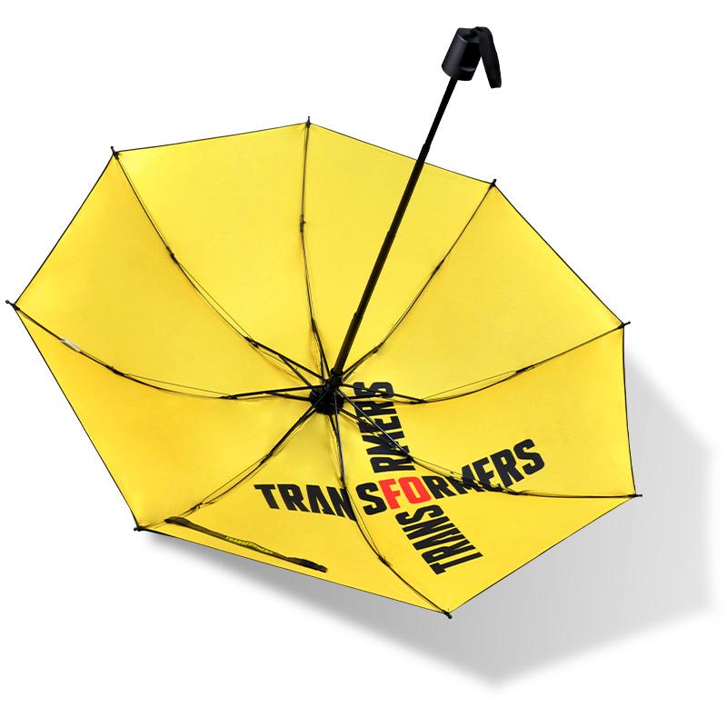 变形金刚太阳伞女大黄蜂黑胶防晒防紫外线遮阳伞学生便携晴雨两用