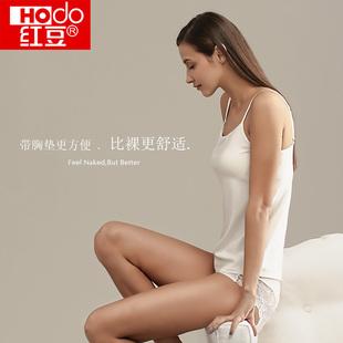 女士内衣背心带胸垫