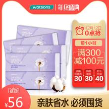 【屈臣氏】压边化妆棉800片双面湿敷脸部卸妆棉盒装纯棉正品包邮