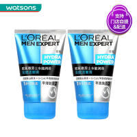 [Watsons] L'Oreal Men's Hydro Power Double Cleansing Paste 100ml * 2 pieces Moisturizing