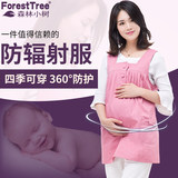 Extra large size plus fertilizer to increase radiation protection suit 200 kg 300 kg maternity dress sling pregnancy to work genuine four seasons