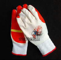 Genuine Altair Rubber Gloves Glued Thicken Protective Gloves Film Gloves Non-slip Wear-resistant Rubber Site