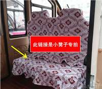 Electric tricycle seat cushion seat cover single layer cotton linen material four seasons universal small stool link special shot