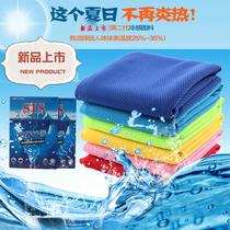 夏天水凉垫学生垫子冰夏冻冰垫坐垫夏季降温神器冰袋水垫汽车