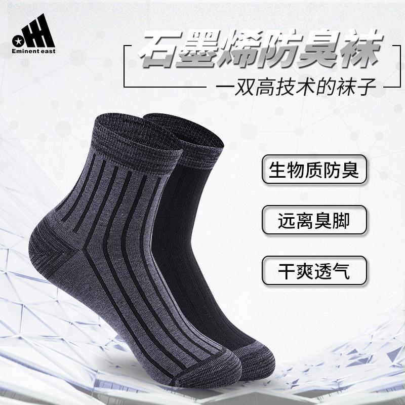 Мужские носки Артикул 567408488378