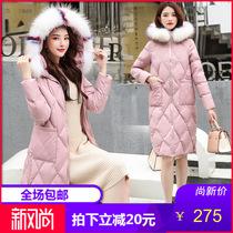 女神范冬季羽绒服 气质中长款女棉衣高个子女外套170-175 冬季