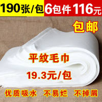 Disposable towel wholesale wood pulp foot bath towel absorbent wipes towel wipes hotel wipes foot massage towel