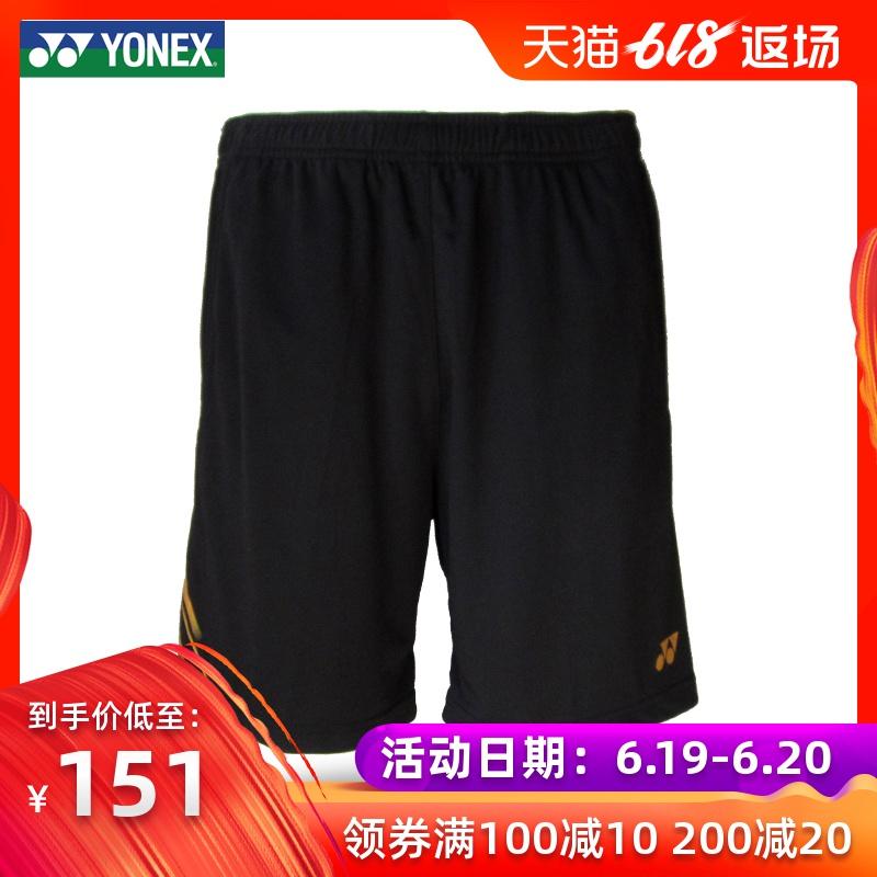 尤尼克斯YONEX 男款羽毛球服YY运动比赛短裤透气速干