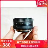 德国 Pentacon Prakticar 50mm f1.8 MC PB口全画幅 镜头 4970524