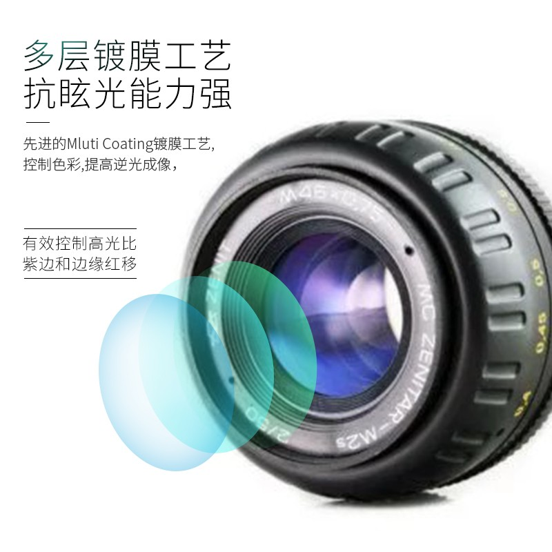 俄罗斯 Zenitar-M2s 50mm f2 MC 微距 泽尼特全画幅单反 南瓜镜头