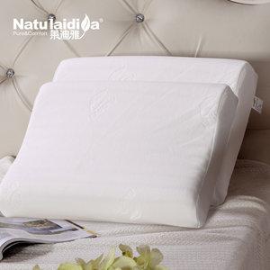 莱迪雅天然乳胶枕泰国颈椎枕护颈按摩枕芯 单双人情侣枕头一对装