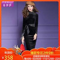 菲梦伊法国小众连衣裙冬季新款复古收腰气质长袖丝绒中长裙21031