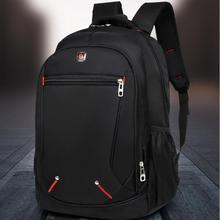 双肩包男时尚 潮流校园背包大容量旅行休闲电脑包韩版 高中学生书包