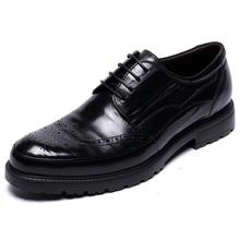金利来男鞋2018新款专柜正品系带雕花布洛克男鞋真皮商务正装皮鞋