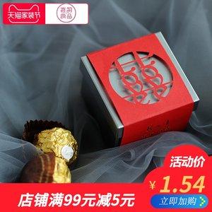 喜的良品 喜糖盒马口铁盒创意个性婚庆用品结婚礼中国风糖果盒T-3