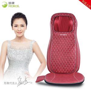 荣康按摩椅垫家用按摩坐垫多功能颈椎枕腰背按摩器全身按摩RK-D18