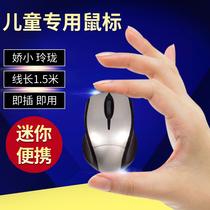個姓手指連接電腦墊子創意鼠標有線便攜女生小巧輔助家用小型男生