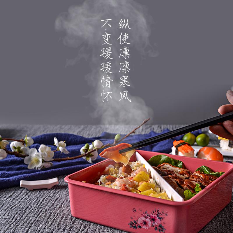 普业三层饭盒日式分隔便当盒保鲜可微波炉加热塑料饭盒密封带盖