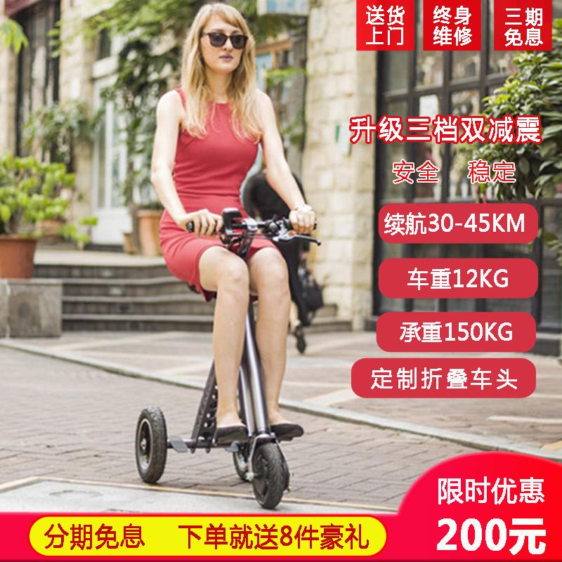 超轻电动折叠车成人锂电池男女自行车三轮平衡车便携式迷你代步车