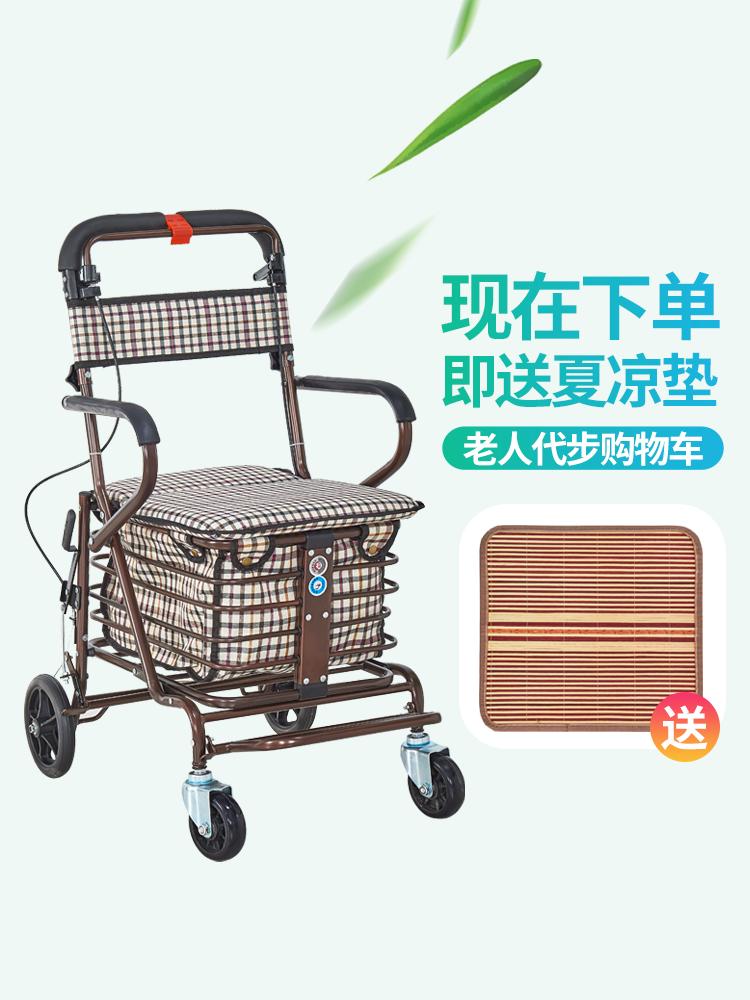 Скутеры для пожилых людей Артикул 600696210449