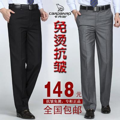 卡丹路西装裤男春秋季厚款商务直筒宽松大码免烫休闲西服裤常规款