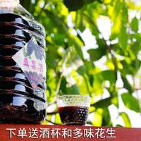 Farmhouse mulberry wine brewed authentic 42-degree mulberry barreled specialty mulberry wine Jiangxi premium glutinous wine brewing