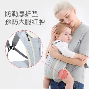 CY前抱式婴儿背带多功能四季通用初生抱袋后背式简易背带婴儿背巾