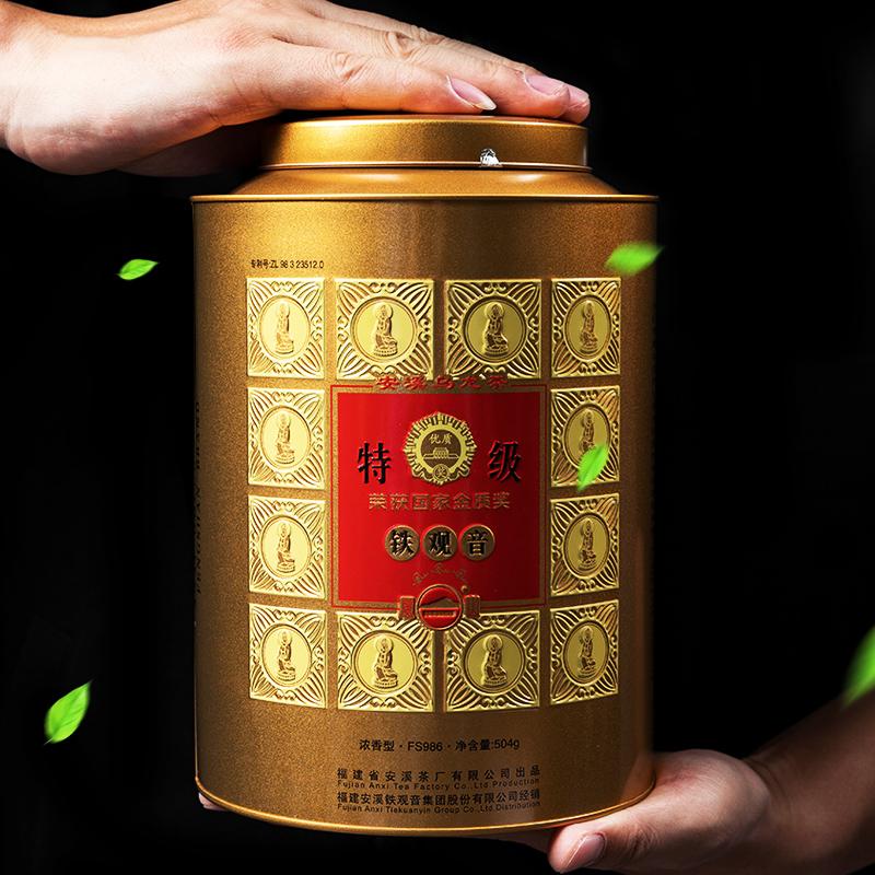 Чай Те Гуаньинь Артикул 585588239458