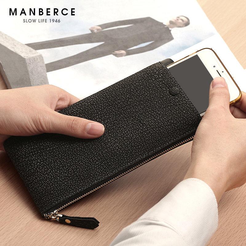 曼伯斯真皮钱包男长款拉链手包超薄皮夹子手机包青年日韩男士钱夹1元优惠券