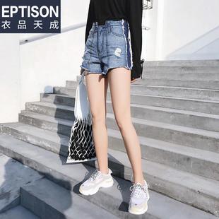 牛仔短裤女春装2018新款韩版宽松百搭学生潮短款休闲ins长裤子女
