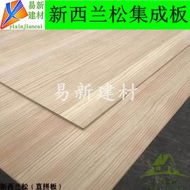 新西兰松E0级直拼板指接板材实木集成板辐射松木拼接板橱柜板图片