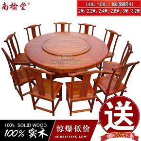 实木圆桌中式圆形饭桌酒店电动大圆桌明清古典仿古家具餐桌椅组合