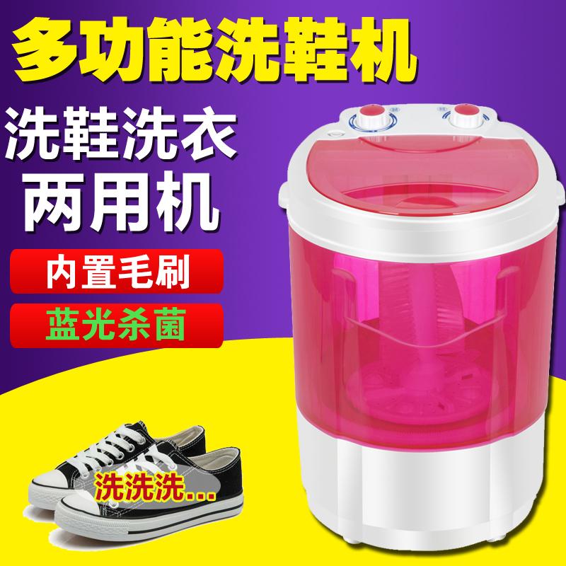 涡轮洗鞋机懒人刷鞋洗袜子小型全自动电动家用智能杀菌洗鞋神器