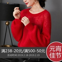 Red mohair lazy Wind sweater female autumn Winter dress 2018 New thickened loose sleeve nail beads bottom sweater